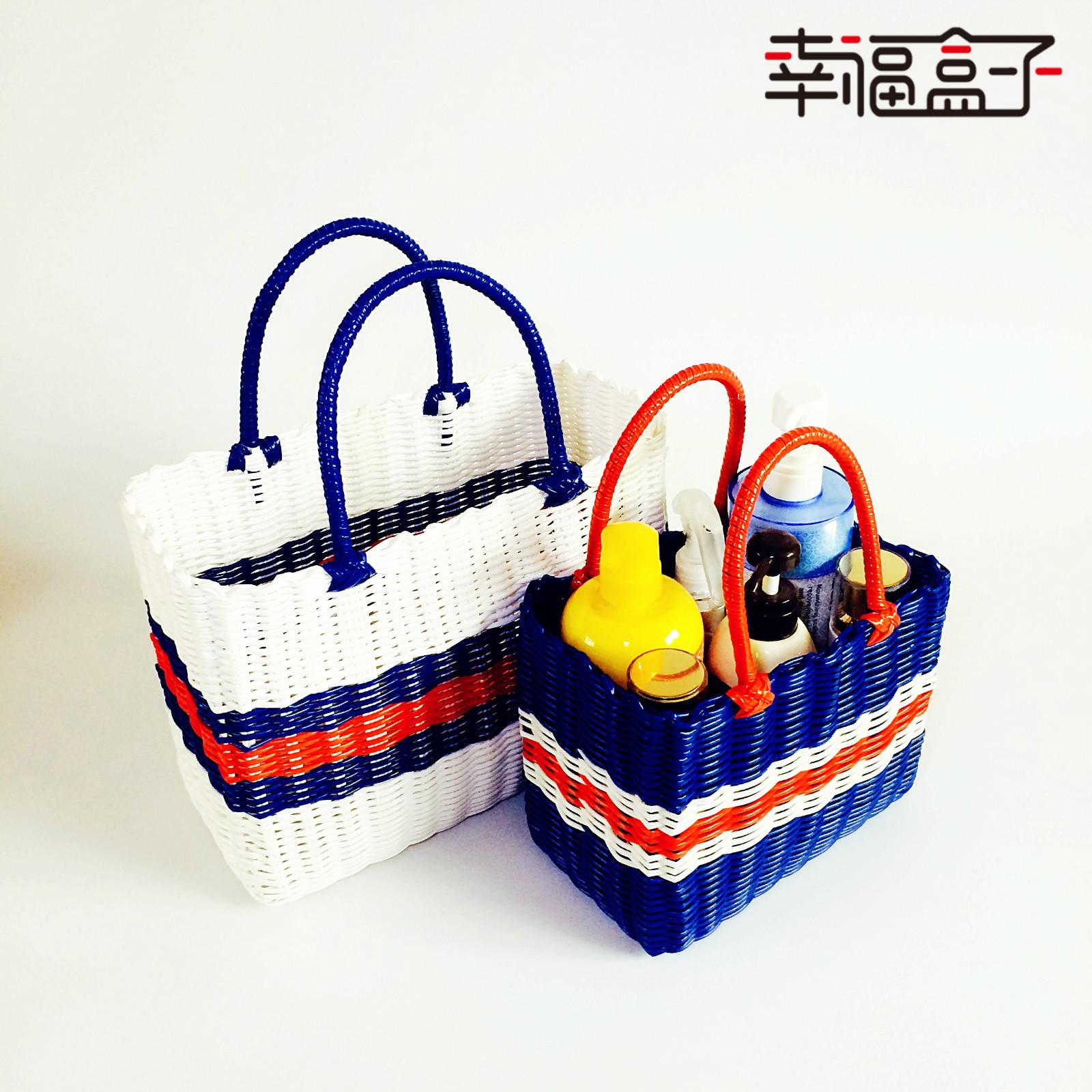 Buy food basket plastic woven basket shopping basket pick basket picnic basket hand bath basket bath basket bathroom