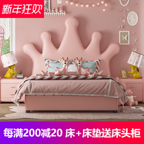 Childrens bed dream girl bed 1 2m leather bed modern simple single bed 1 5m pink princess bed
