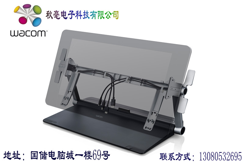 WACOM Xindi DTK 2421 DTH 3221 Digital Screen Bracket Original New Original Designer