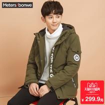 Metersbonwe Korean winter Hooded Jacket warm trend