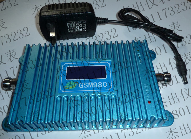 Gsm980 mobile signal amplifier
