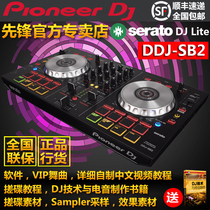 Pioneer/Pioneer DDJ-SB3 400 200 RB Digital DJ Controller Driver to Send Video Course