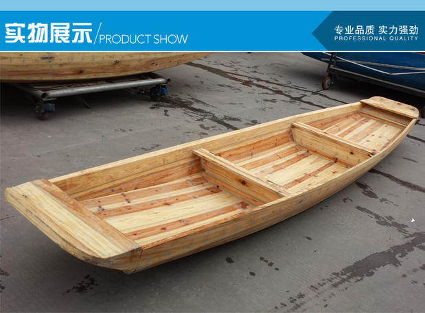 Decorative ornaments of 2-4.8 m pure wooden boat fishing boat leisure fishing pure manual fishing boat rowing sightseeing
