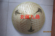 Hat hat bamboo hat stage prop bamboo hat Vietnamese hat Travel hat sunscreen cover RainCap