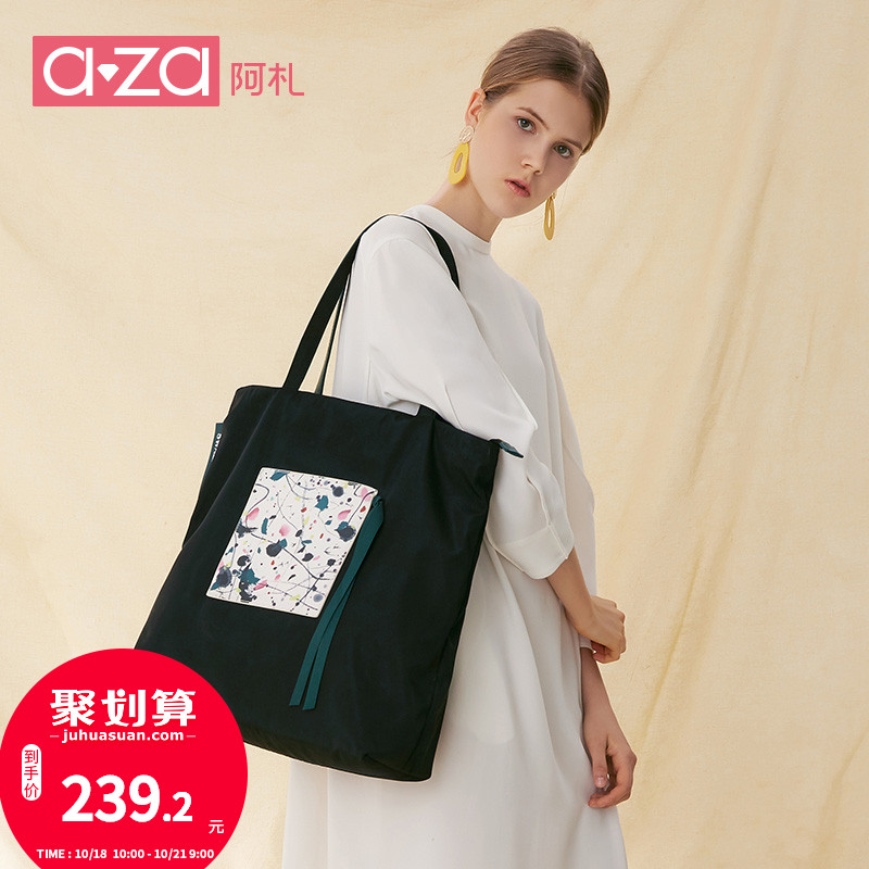 [Wu Guanzhong Co-operative Fund] AZA 2019 New Type Bag Girl Handbag Large Capacity Single Shoulder Bag Girl Tote Bag