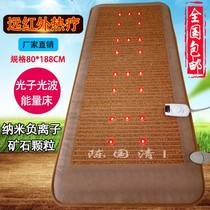 Intelligent photon bed with four Seasons Kang Mei Photon Energy mattress All-American photon single bed delivery photon belt genuine