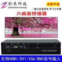 Ingénierie Grade 6 TV épissure boîte 6 six-façon colleuse Multi-Écran Affichage HD Image contrôle 1 dans 6