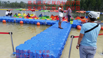 float floating box floating table floats water platform Floating Wharf float Water Amusement Wharf pontoon