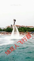 The latest model in stock can be quickly removed. New Water Drone Water Sports Surfing