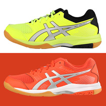 Authentic ASICS Arthur volleyball shoes female male GEL-rocket 8 mens shoes womens shoes breathable sports shoes training shoes