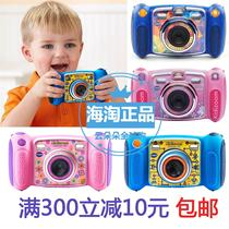 Spot US authentic VTech VTech anti-fall children digital camera Recorder Toys Birthday Gifts