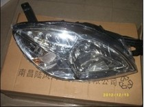 Land Wind Fenghua Accessories headlights land wind fenghua headlights front lighting headlights Assembly