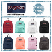 Counter genuine JanSport Jessie classic backpack men and women with the same student bag T501 solid color