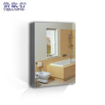 Stainless steel mirror cabinet mirror box bathroom cabinet bathroom locker storage cabinet mirror brushed stainless steel  sc 1 st  YoYCart & Bathroom mirror cabinet from the best shopping agent yoycart.com