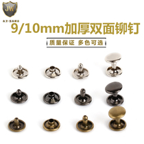 9mm10mm double-sided rivet flat hit nail DIY handmade wallet key bag belt leather leather Accessories