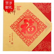 hallmark hallmark new year greeting card chinese style auspicious happy new year wishes friends elders card