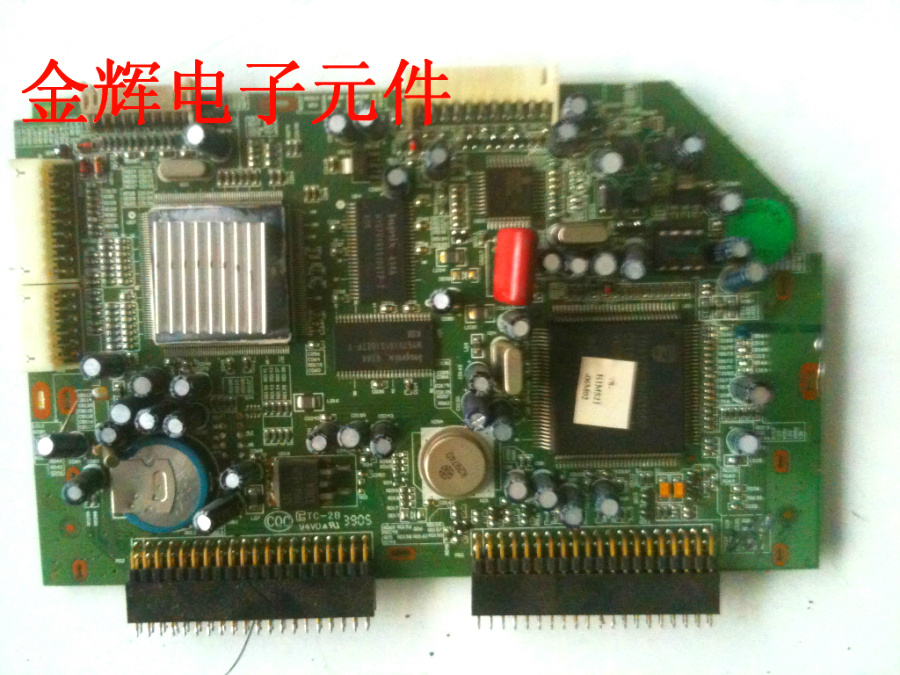 TCL digital board HD29B06 trial on the machine