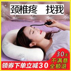 Шейки подушку подушку в человек