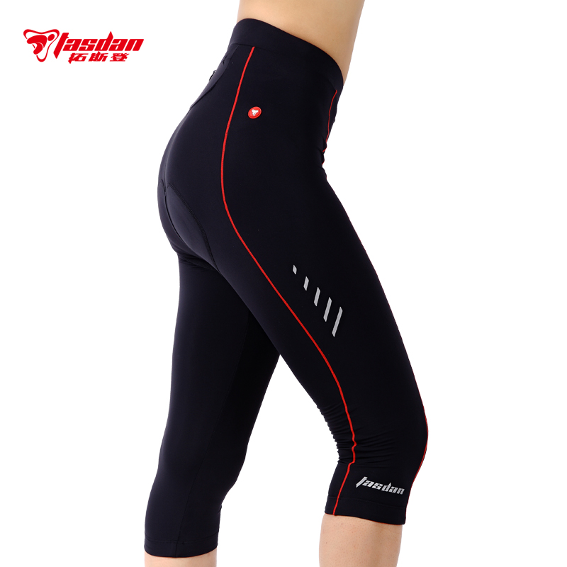 Spinning cycling pants cropped trousers female models mountain bike quick-drying shorts summer bike clothing cycling wear women