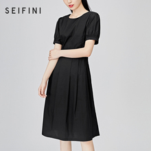 Shopping malls with sverry 2020 summer new Hepburn black dress high waist dress 3b5291571-1