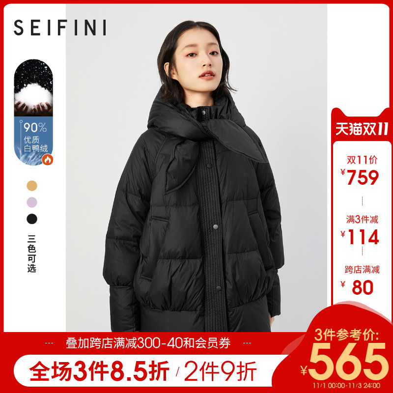 Shi Fanli down jacket women 2020 new autumn and winter white duck down Korean version temperament medium-length version of the black down jacket