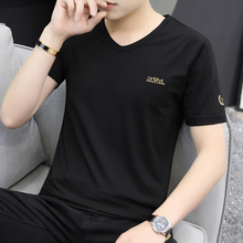 Two Men's Short-sleeved T-shirts, Modal Cotton V-neck Men's Fast-drying Fashion Long-sleeved Shirts