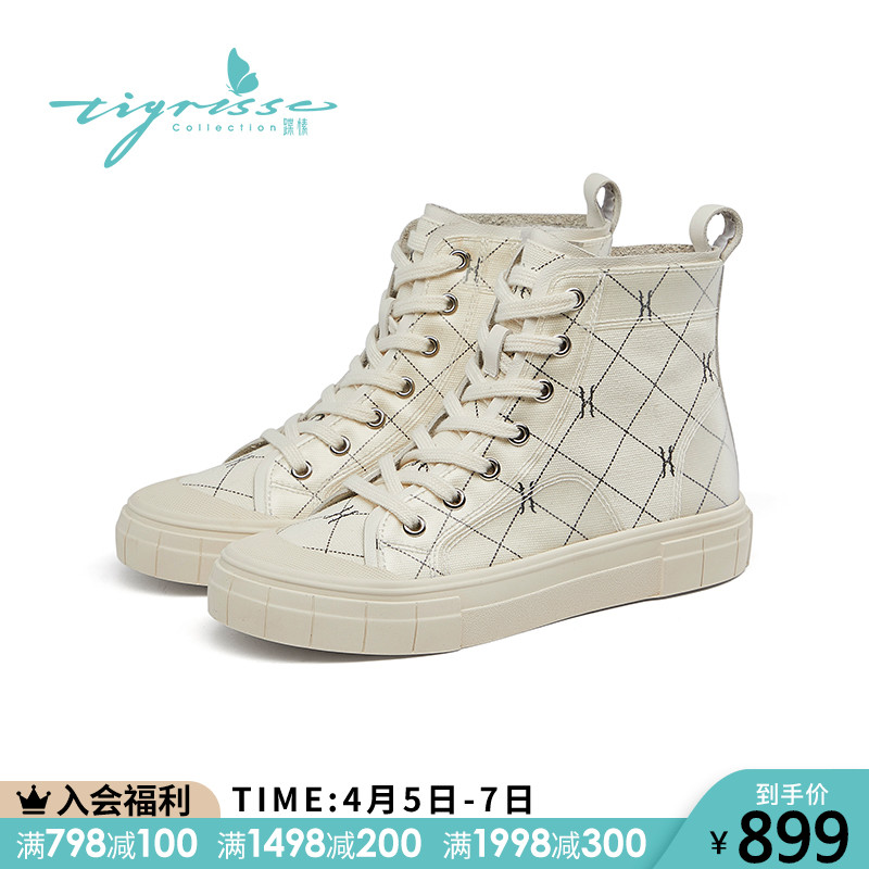 TS walking up in spring 2020 new simple printing logo tie small white shoes high top sports shoes ta10268-52