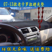 Suitable for 07 08 09 10 11 12 13 Toyota Old Corolla light shield platform to shield against sun protection