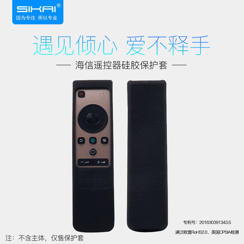 category:Remote control,productName:Original Hisense LCD TV