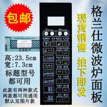 Galanz micro-ondes four panneau g80f20cn2l-B8(S0) (R0) (SO)Commutateur de commande bouton film pâte