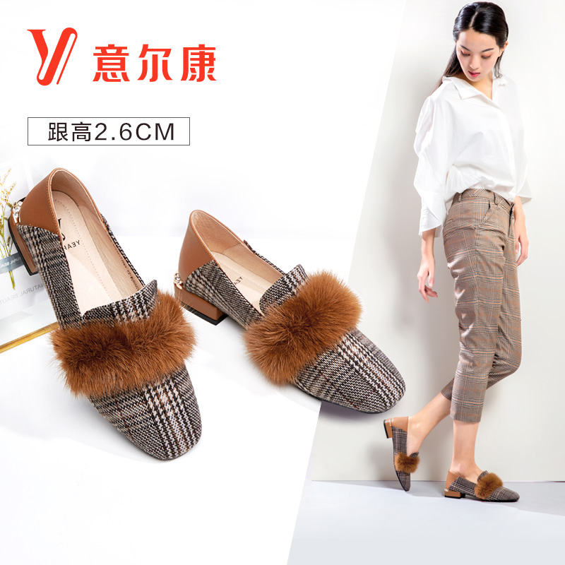 Yierkang 2018 autumn new elegant plaid thick with single shoes fashion fur square head check low heel shoes