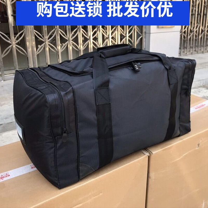 The black left-behind bag is waterproof after the front bag is left behind and the carry-on bag is loaded with carry-on bag