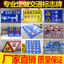 Custom traffic signs limited to high card limit speed 5 km signage road signage reflective Card