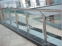 Stainless Steel Engineering column staircase column 304 stainless steel handrail Guardrail channel railing glass drawing