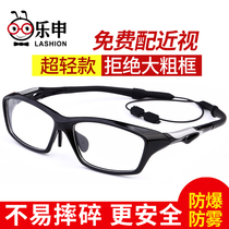 Sports myopia glasses box men play basketball eye guard eye frame ultra-light Football goggles women can be equipped with lenses TR90
