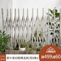 (Honest with your culvert) solid wood telescopic fence climbing rattan Flower garden horticultural supplies indoor and outdoor balcony terrace do old