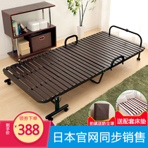 Japanese solid wood folding bed man bed office lunch lunch bed hard plate bed extra bed childrens monthly escort bed