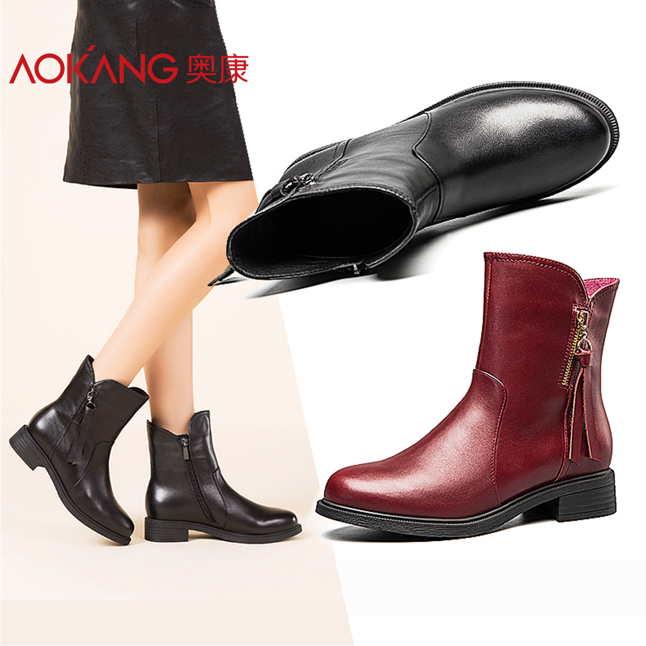 Aokang women's shoes winter new zipper thick with fashion casual boots women's boots