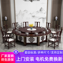 Hot pot table Induction cooker integrated electric turntable Dining table and chair Commercial hotel one person one pot hot pot table Round