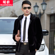 Haining imported mink clothing zipper hooded men mink mink fur fur fur coat is really young
