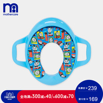 Mothercare UK enlarged children toilet with toilets for boys and girls toilet cover cushion