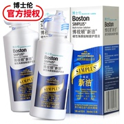 [100] show Boston new Bausch & Lomb clean RGP hard corneal contact lens solution glasses 105ml*2