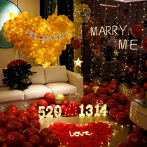 July Eve Valentines Day proposal props romantic surprise scene set creative supplies table white interior decoration bedroom