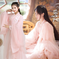 Han Clothing girl Yang Zijin find the same section of the ancient costume children costume fairy dress fragrant honey Shen ash 12-15 years old