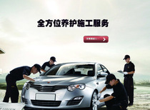 Chongqing Jiateng Longde car maintenance and construction hours service fee replacement oil oil clearer