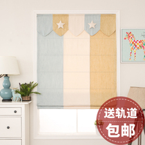 Colorful Nordic smash color stitching pentagram curtain Head study childrens room bedroom floating window Roman curtain lifting curtains