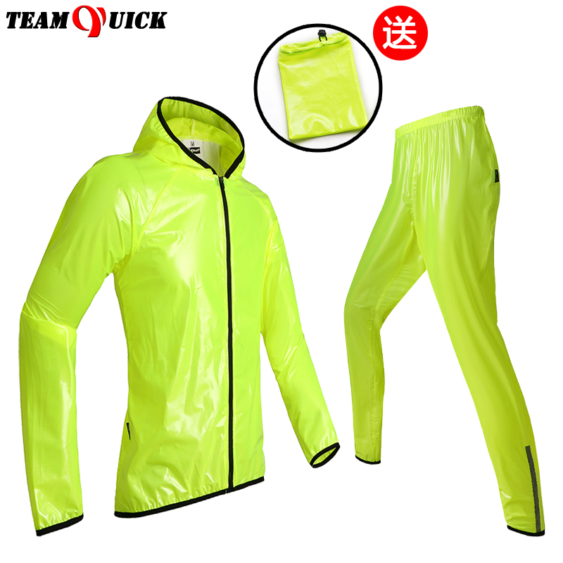 Outdoor cycling raincoat rainpants suit men's fluorescent green mountain bicycle adult split raincoat women's walking thin