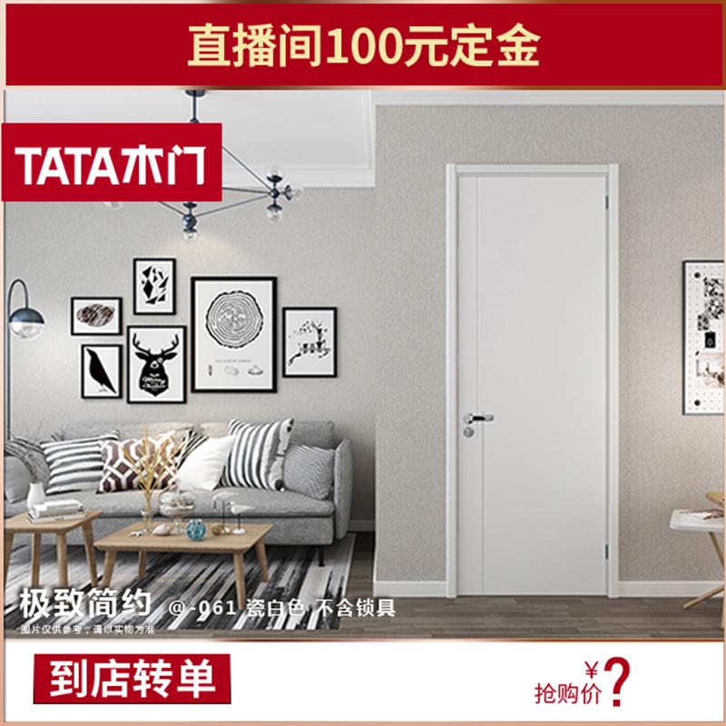 TATA wooden door simple bedroom door living room door home interior door s061