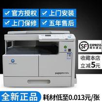New Konica Minolta 6180EN Copier A3A4 Laser Copier Laser Printer Scanner