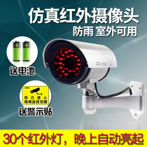 Induction infrared simulation camera simulation monitor fake surveillance fake camera with lamp outdoor available 30 lights